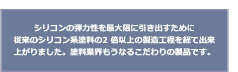 ピュアピュアシリコンシリーズ